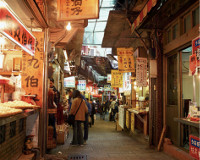 【関空発】夜の九份+台北3・4日 往復送迎付き・朝食付き【観光付き】