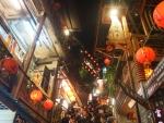 【関空発】夜の九份+台北3・4日 往復送迎付き・朝食付き【秋~早春の観光付き】