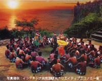 【関空発】ガルーダインドネシア航空直行便で行くバリ島4・5・6日【秋~早春のお買得】
