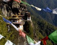 【関空発】神秘の国ブ-タン ブータン滞在中は専用車・スルーガイドでご案内【体験】