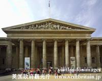 【東京発】エールフランス航空利用ロンドン・パリ周遊6・8日 朝食付き【売りつくし】