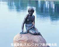 【成田発】ヘルシンキ・ストックホルム・コペンハーゲン周遊8・10日【ネットバーゲン】