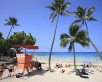 【成田発】日本航空往復直行便利用ハワイ島5・6日 往復送迎付き【先どり!】