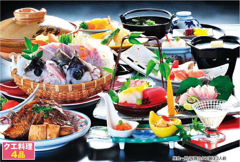 大阪府で鍋がおいしいお店 | ヒトサラ