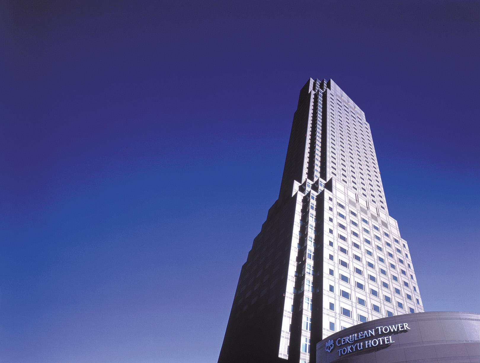 2名様からのお申し込み【新潟発】日帰り東京 渋谷セルリアンタワー東急ホテルランチ付