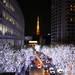 この冬絶対見たい!東京都のおすすめイルミネーション9選