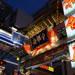 日本三大中華街で最大規模の横浜中華街の魅力♪