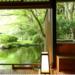 1,000年以上の歴史ある湯河原温泉を満喫しよう♪湯河原のおすすめ旅館7選
