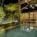 関西の奥座敷で存分に癒されよう♡あわら温泉でおすすめの旅館7選