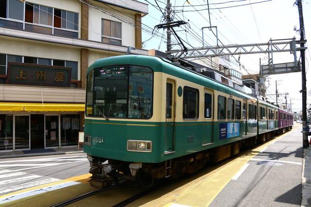 江ノ島駅から腰越駅までの路面走行