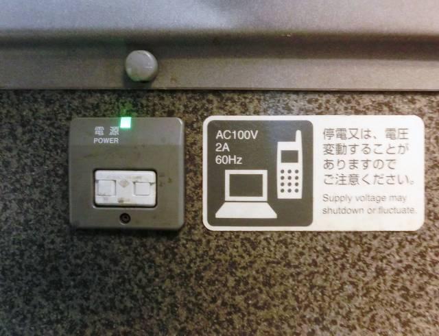 新幹線で充電 写真素材なら「写真AC」無料(フリー)ダウンロードOK (53040)