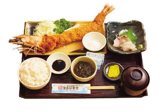 まるは食堂 J R 名古屋駅店