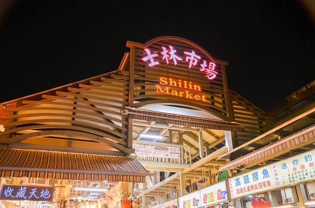 観光 台湾 【台湾】台中の観光スポットおすすめ14選!外せない穴場をチェック
