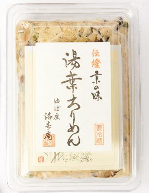 湯葉ちりめん ¥972 (税込・70g)