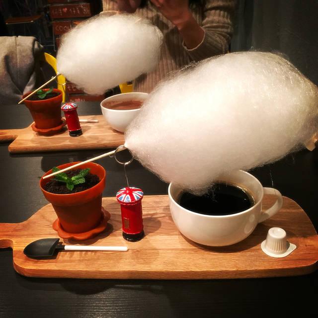 雲下コーヒー