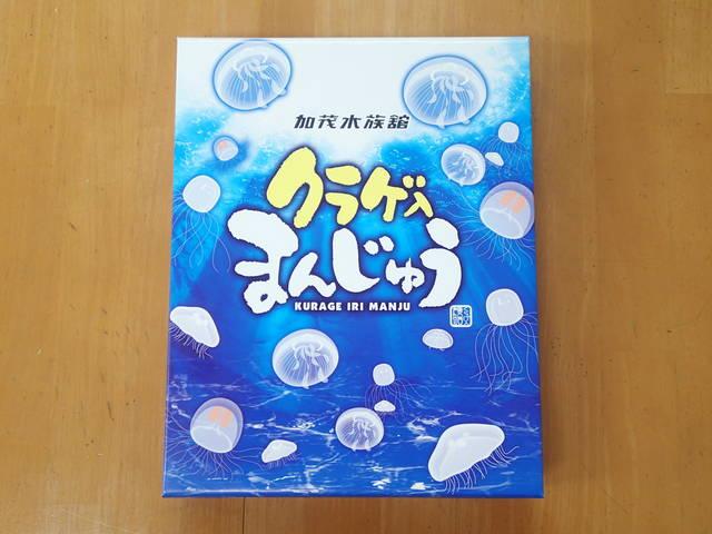 画像提供:鶴岡市立加茂水族館