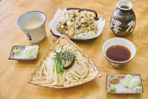楓 ¥1,375
