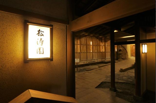 photo by nta (124300)