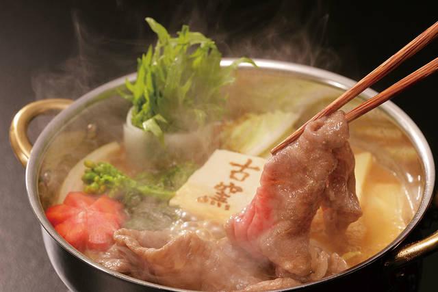 日本の宿古窯(料理イメージ)