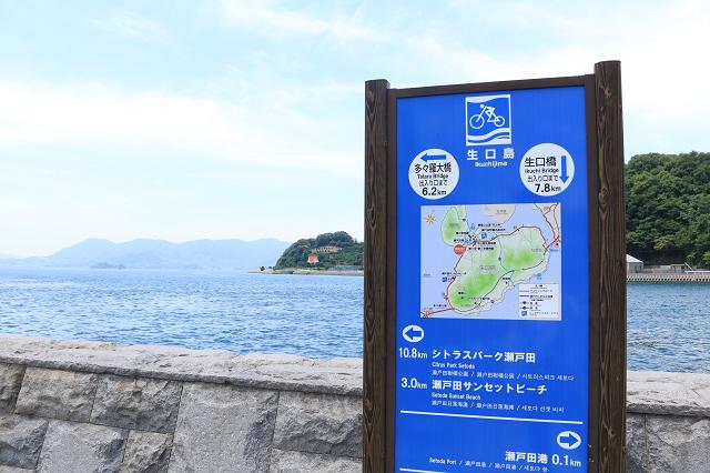 photo by tabibitokaoru (128662)