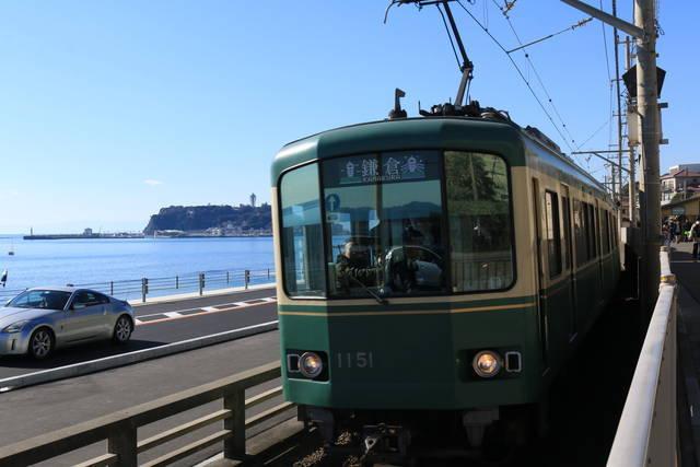 photo by tabibitokaoru (129109)