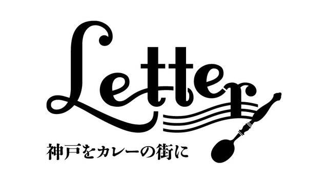 画像提供:Letter製作委員会