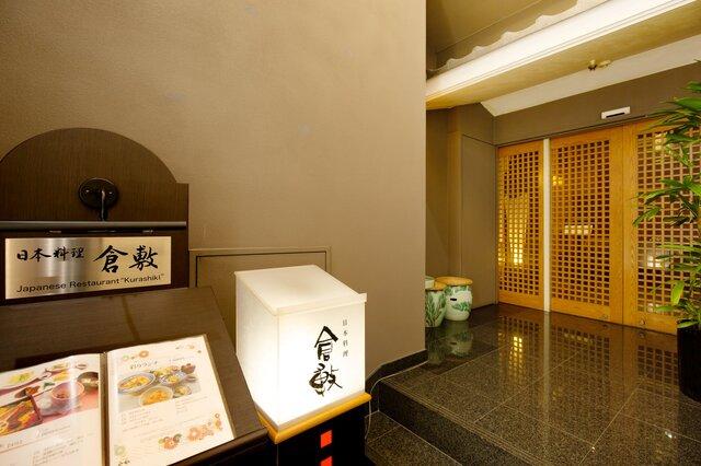 写真提供:倉敷ロイヤルアートホテル (149361)
