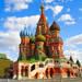 ロシア行きの人気旅行・ツアー