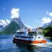 ニュージーランド行きの人気旅行・ツアーを探す!
