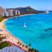 ハワイ行きの人気旅行・ツアーを探す