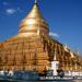 格安のミャンマー旅行・ミャンマーツアーを探す(アジア)