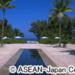 格安のベトナム旅行・ベトナムツアーを探す