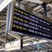 乗って快適な新幹線!新幹線で旅行するならこんな旅はいかが?【まとめ】