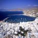 ギリシャ旅行・ギリシャツアーを探す