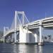 東京の最新&定番の観光情報
