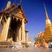 タイ旅行・タイツアーを探す