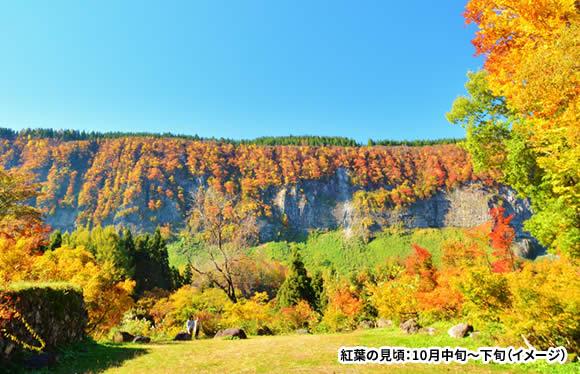 信越の紅葉を満喫 ダイナミックな紅葉散歩「ドラゴンドラ」と標高1,800メートルの絶景雲上露天風呂 3日間