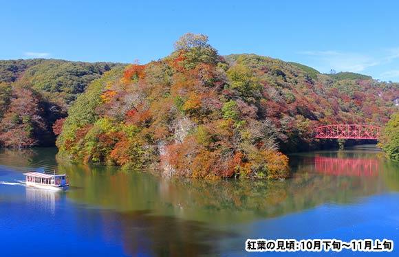 錦織りなす鳥取・島根 紅葉6景めぐり 2日間