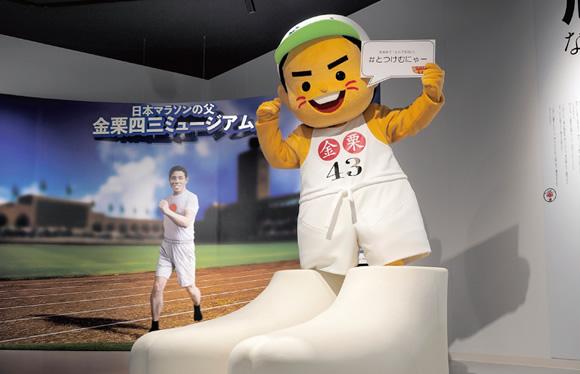 玉名・山鹿の魅力満載 日本マラソンの父・金栗四三の故郷をめぐる旅 2日間
