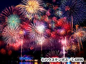 ホテルヨーロッパにご宿泊!ハウステンボス最大規模の花火ショー!秋の夜空を彩る九州一花火大会 2日間