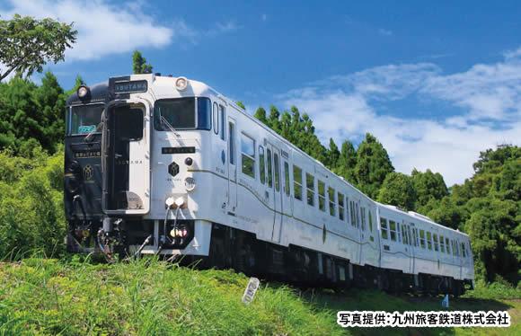 鉄道旅の魅力満載!九州が誇る観光列車と新幹線6つの列車で九州大横断 3日間