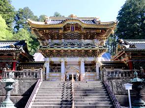 世界遺産日光の社寺と往年の宿場町で懐かしい風景が広がる 会津・大内宿・鶴ヶ城 3日間