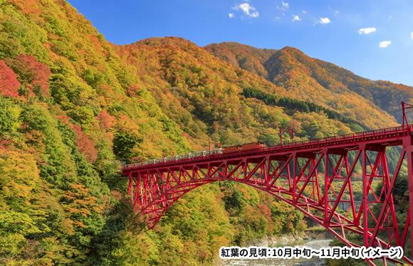 今年4月デビュー!観光列車「一万三千尺物語」で行く名湯宇奈月温泉へ!絶景の「黒部峡谷トロッコ電車」と美食の旅 2日間