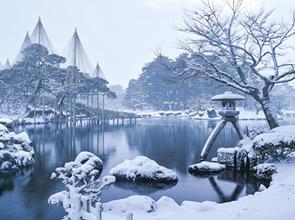 冬ならではの景色に感動!信州長野・城下町金沢を訪ねる 3日間