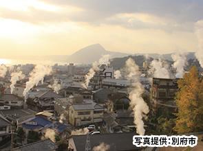 源泉数・湧出量共に日本一の温泉地「別府」湯けむり立つ鉄輪温泉に泊まる癒しの休日 5日間