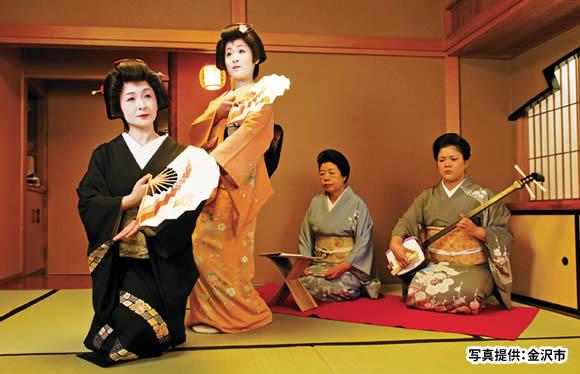 金沢21世紀美術館特別貸切と金沢芸妓に出会う蟹美食旅 2日間