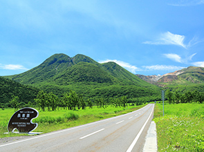 由布院・黒川・別府 新緑と青の絶景をめぐる 2日間