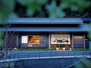 星野リゾート 界 長門で過ごす長門湯本温泉 とっておきの休日 2日間