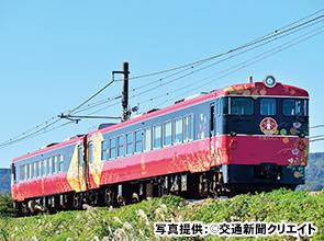 石川の2大観光列車でめぐる能登まいもん旅 2日間