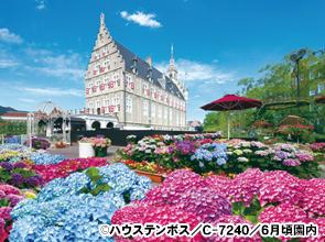 花と光のハウステンボスとエキゾチックな町 平戸・長崎3日間